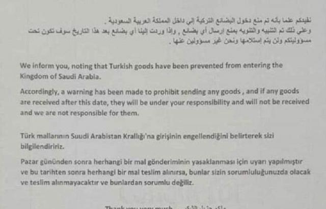 ARABİSTAN'IN TÜRK MALLARINA BOYKOTU BELGELENDİ