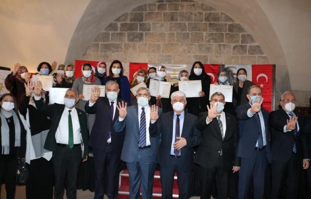 AK Parti Heyetinden Teşkilatlara Ziyaret