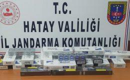 226 paket kaçak sigara el geçirildi